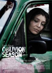 oblivionseason